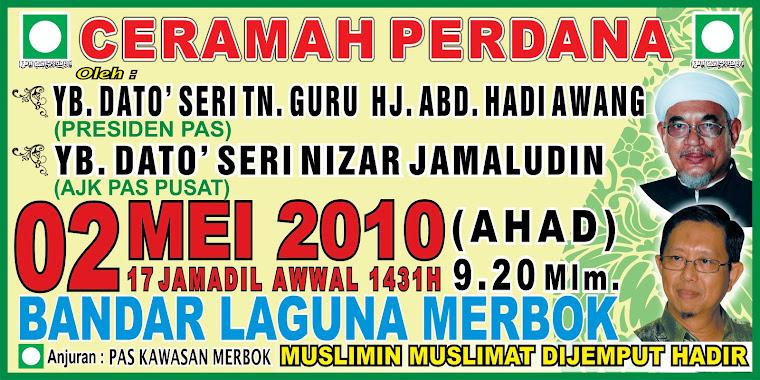 http://4.bp.blogspot.com/_KRHTOZakheM/S9gm_rmniLI/AAAAAAAAAXc/4VbNyrnNYZY/S760/Banner+Ceramah+Perdana+-+3x6(2pcs).jpg