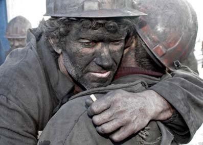 mineiros