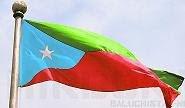 علم بلوشستان المحتلة