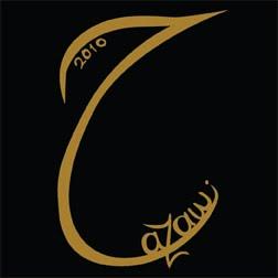 7azawi