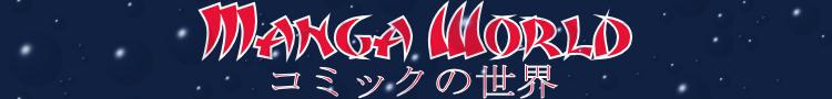 MangaWorld.ca