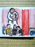 Jesus Family Communion