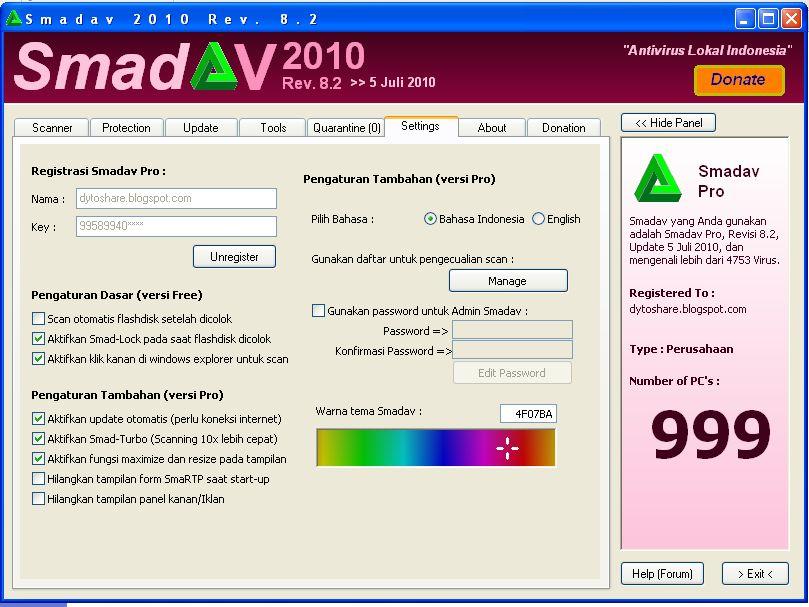 Smadav 2020 Rev.14.1 Crack Activated With Premium Key ...