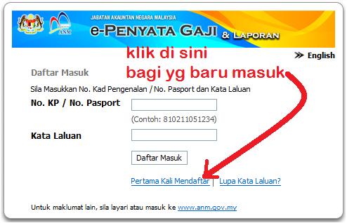 Sekolah Kebangsaan Padang Jawa E Penyata Gaji Malaysia