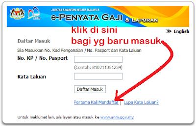 Salam kepada pegawai/pekerja perkhidmatan kerajaan(Malaysia), di sini