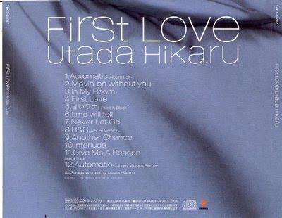 first love mp3 utada: