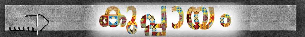 കുപ്പായം