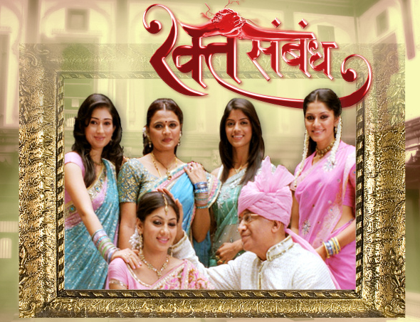 Watch Rakt Sambandh - 28th December 2010 Episode