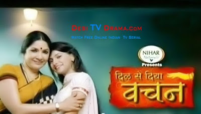 Watch Dil Se Diya Vachan - 28th December 2010 Episode
