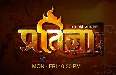 Watch Pratigya - 30th December 2010 Episode