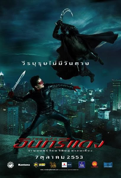 Image Result For Movie English Sub Le