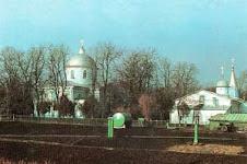 "Manastirea ""Adormirea Maicii Domnului"""