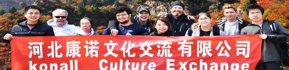 Konall Culture Exchange, Study Mandarin Chinese