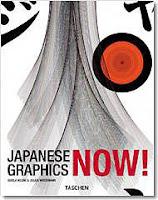 mi_japanese_graphics_now Lista de presentes