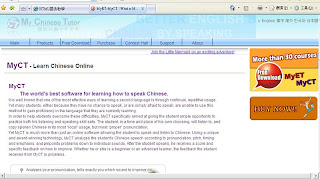 Free 30 Mandarin learning courses