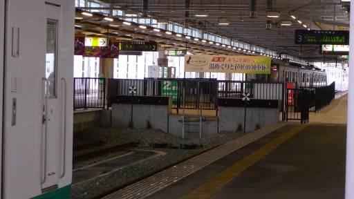新庄駅.奥羽本線