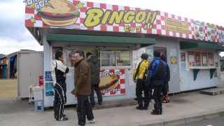 ビンゴバーガー