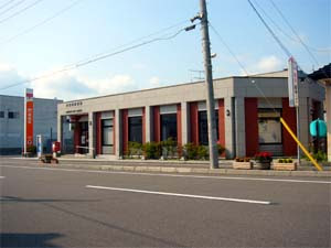 木古内郵便局