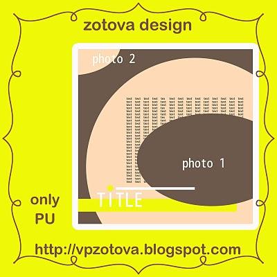 Photo-shopinka - 3 года!!! Поздравляем!  Zotova_Template-2_Preview