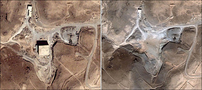 So-called reactor site Syria