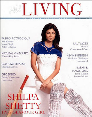 Hi Living Magazine,Shilpa Shetty,