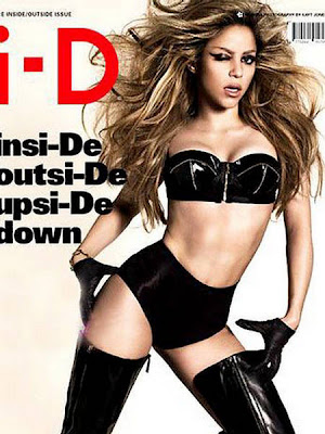 Shakira | Hollywood Singer | magazine cover photo
