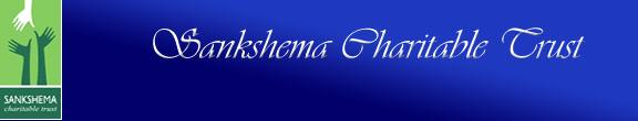 Sankshema Charitable Trust