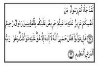 Doa Melembutkan Hati