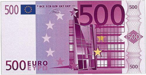 Senderos de la Humanidad: El Billete de 500 euros
