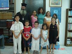 Οι δάσκαλοι κι οι μαθητές του Σχολείου μας