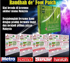 Raudhah de Foot Patch