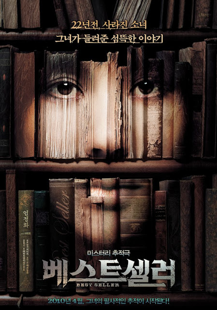 bestseller Bestseller (2010)