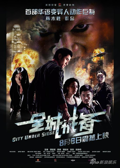 city under siege first poster City Under Siege (2010)
