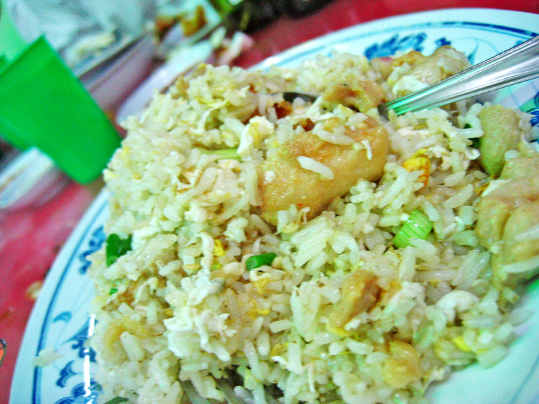 Tze char thebakerwhocooks 39 s blog for Fish fried rice