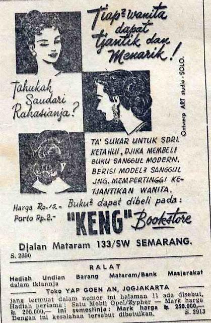 seni-poster-design-pamflet-2