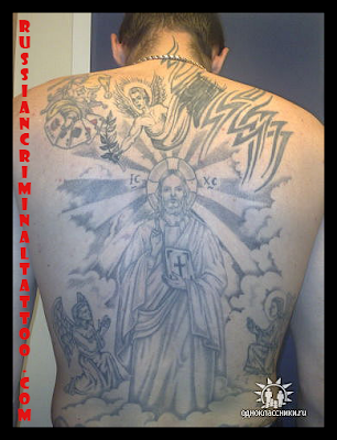 russian+prison+tattoo