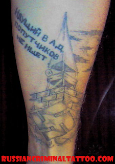 Author russian criminal tattoo posted at 3 00 am for Tattoo shops junction city ks