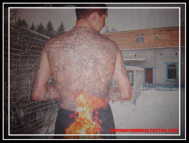 Russian Criminal Tattoo. Russian Photographer Sergei Vasiliev's photographs