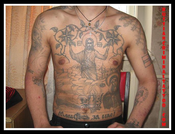 Russian tattoos tattoo me no for Russian mafia tattoos