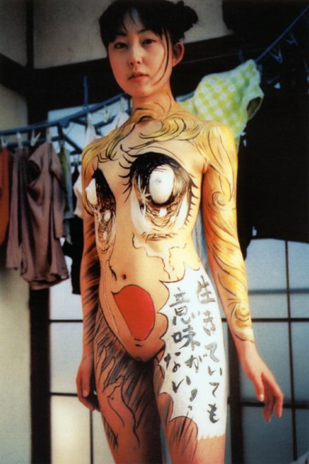 Japanese Body Paint