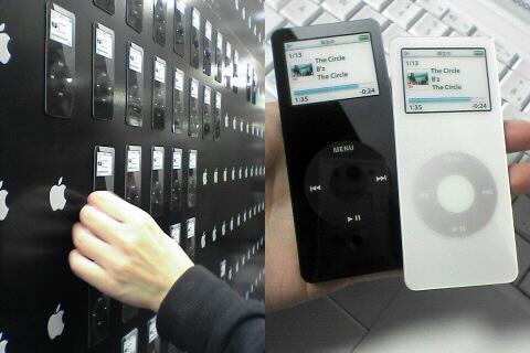 ipod nano cut-outs
