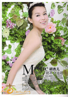 With Always Available As Her Slogan Myolie Wu Emphasized That She Is Still Single Searching For The True Love In Life