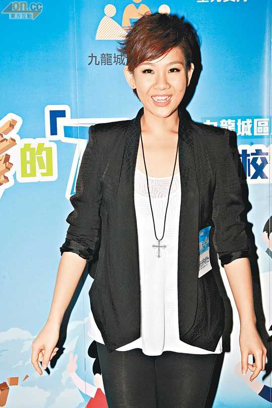quots h e ella chen smoking wu chun and ella chen fanfiction