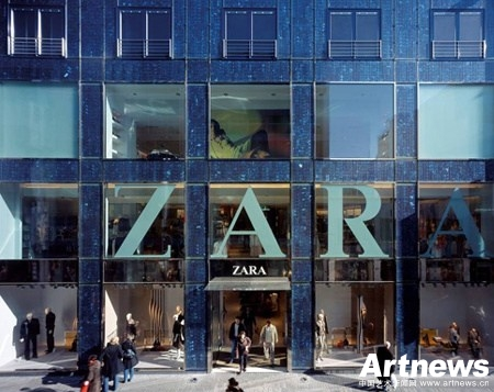 zara summary essay Zara is a retailing chain with several stores situated worldwide its marketing strategy is based more on expansion rather than advertising or.