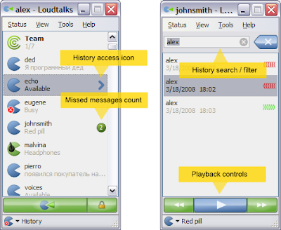 Voip app for windows mobile.JPG