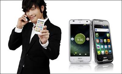 Vega x android phone