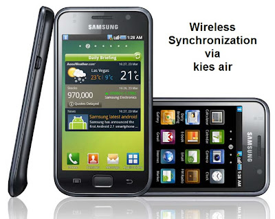 samsung galaxy s wireless sync
