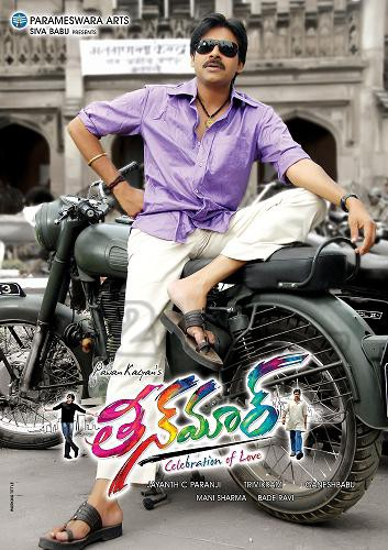 Teenmar Pawankalyan wallpaper