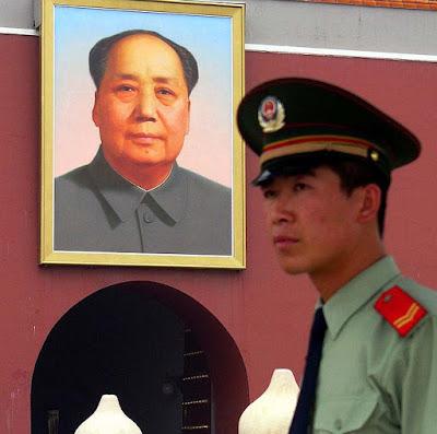 Policiamento na Praça Tiananmen, Pequim
