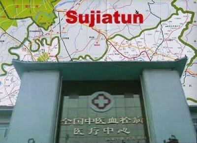 Porta campo concentração de Sujiantun